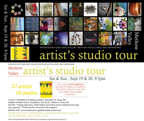 2015 Studio Tour Postcard JPEG